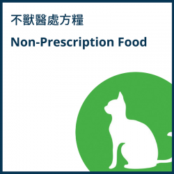 Non-Prescription Cat Food