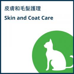 Skin and Coat Care