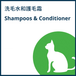 Shampoos and Conditioner