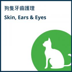 Skin, Ears and Eyes