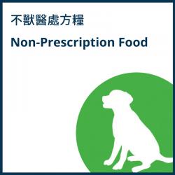 Non-Prescription Dog Food
