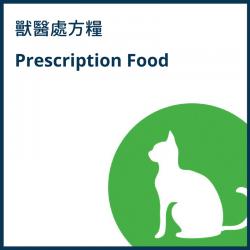 Prescription Cat Food