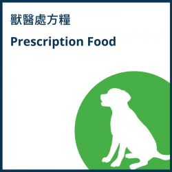 Prescription Food
