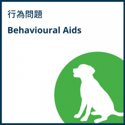 Behavioural Aids