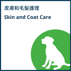 Skin and Coat Care