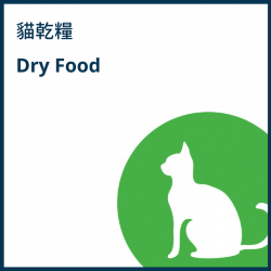 RCVCN Dry Cat Food