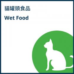 RCVCN Wet Cat Food